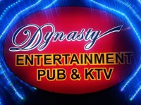 Dynasty Entertaintment PUB dan KTV